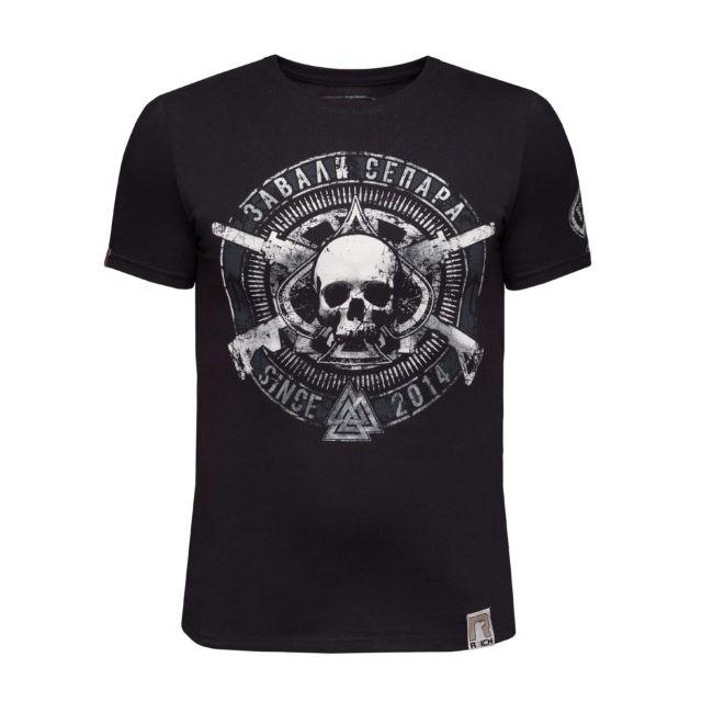 Купить футболку AREY